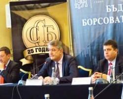 """БТПП участва в дискусия на тема """"Бъдещето на борсовата индустрия"""""""